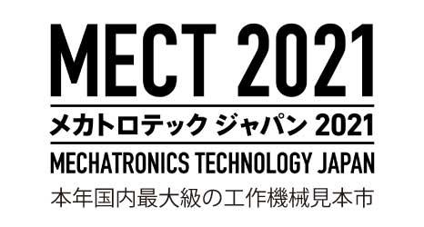 MECT2021 logo